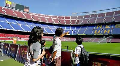 Tour al Camp Nou de Barcelona